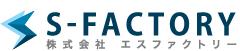 株式会社S-FACTORY