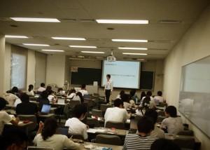 産能大学での講座